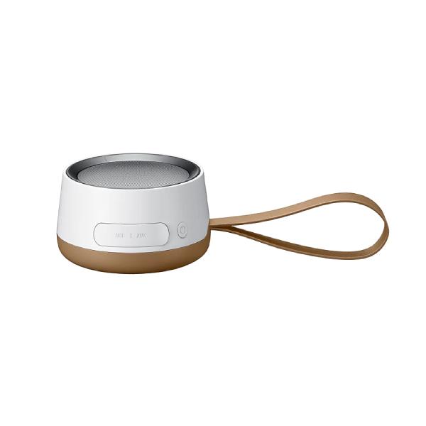 Genuine Samsung Wireless Speaker Scoop Design White